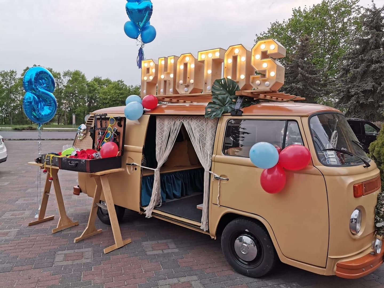 Ogórek PhotoBus